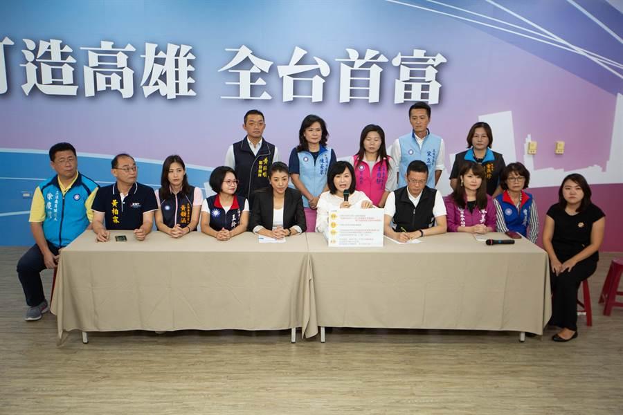 韓國瑜競選總部、高市議會氣爆善款調查小組29日聯合舉行「731氣爆善款濫用內幕解構」記者會。(袁庭堯攝)