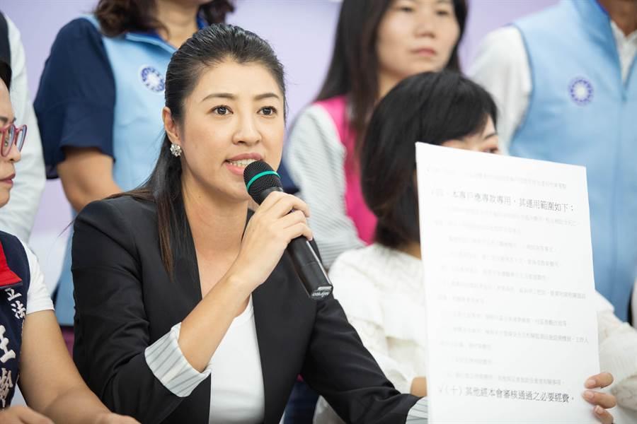 高市議會氣爆善款運用調查小組29日記者會。(袁庭堯攝)