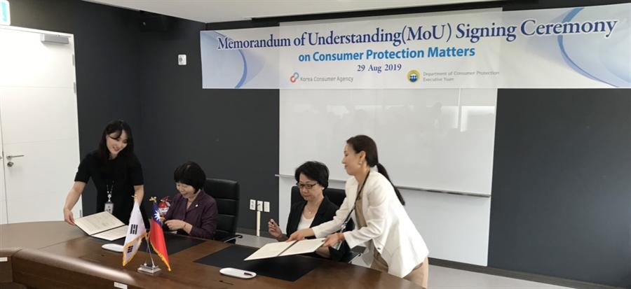 行政院消保處今天與韓國消費者院簽署「台韓消費者保護瞭解備忘錄」。(圖/消保處提供)