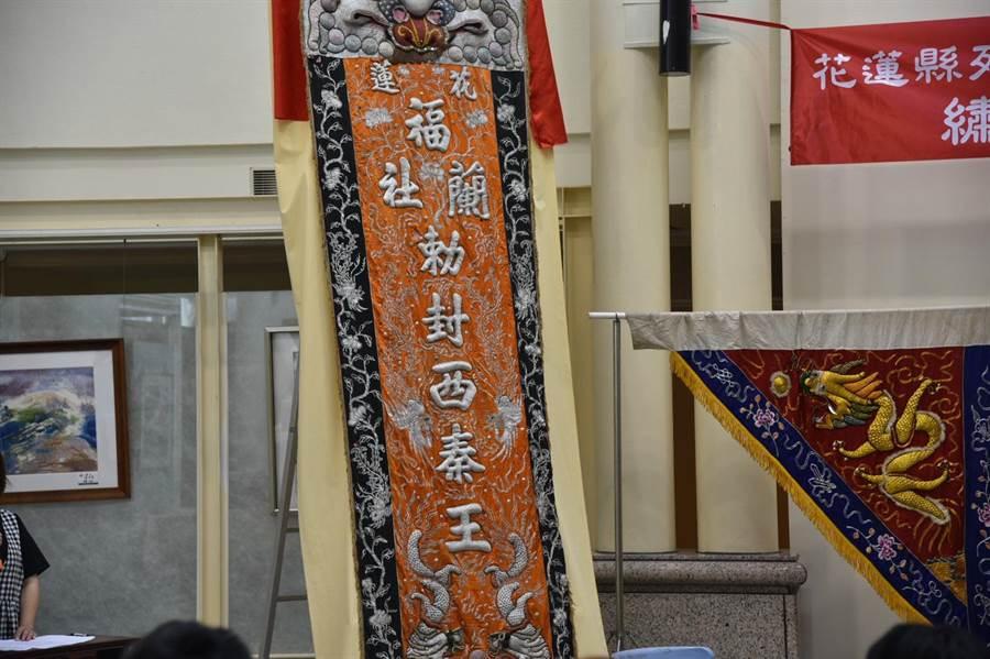 文化局29日接受花蓮市公所捐贈31面珍貴繡旗,並現場展出多面旗幟,其中高達340公分點的壓帆十分醒目。(王昱凱攝)