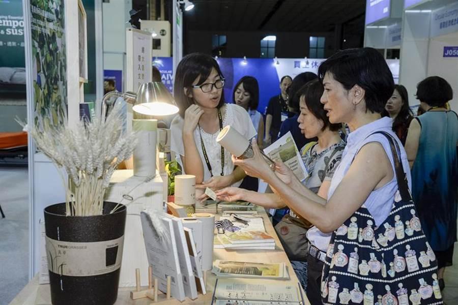 台灣國際循環經濟展即將下月26日台北世貿登場。圖/貿協提供