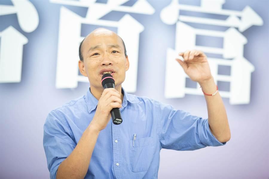 高雄市長韓國瑜。(圖/本報系資料照)
