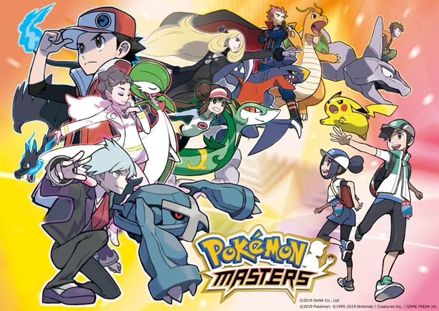 寶可夢遊戲的新作――「Pokémon Masters」今(29)在手機平台上登場。(圖/翻攝自台灣寶可夢官方網站)
