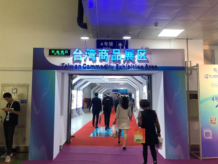 台灣商品展區