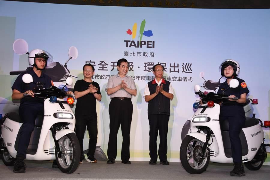 警方表示改用電動車是為了綠能環保。(陳鴻偉翻攝)