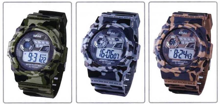 台中市民政局為入營役男贈送的迷彩電子錶,陸軍(左起)、空軍、海軍的軍種迷彩電子錶。(圖/台中市府提供)