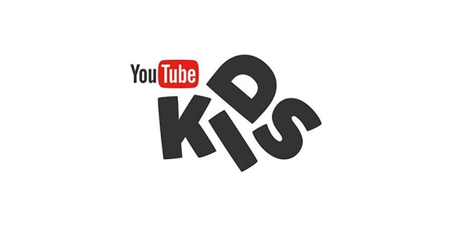 YouTube Kids服務將被延伸到網頁端,不僅可透過手機APP來體驗,協助家長有更多空間便利的管理能給孩子們瀏覽的線上影音內容。(圖/翻攝9to5google)