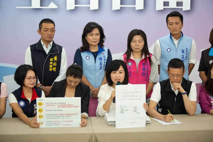 韓國瑜陣營29日出示高雄市政府內簽、會議紀錄,質疑前朝陳菊市府當年氣爆善款運用辦法制訂程序諸多疑點。(圖/曹明正)