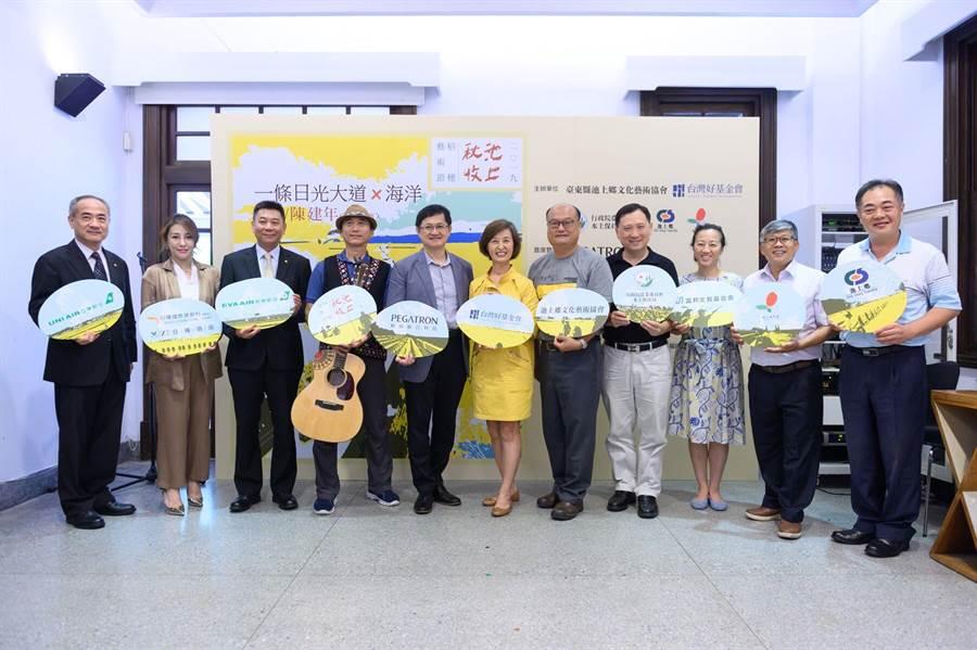 由「池上鄉文化藝術協會」與「台灣好基金會」共同打造的「池上秋收稻穗藝術節」,成為台灣地方創生的最佳典範。(台灣好基金會提供)