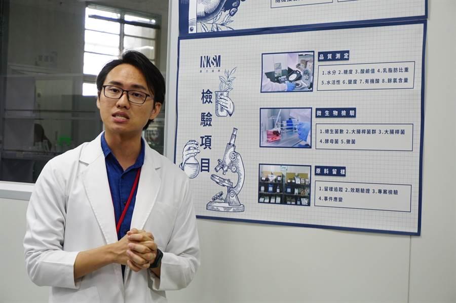 墨力国际品管经理王宏铭说明,原物料自主检验流程。(王文吉摄)