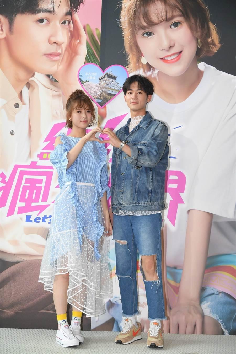 小樂吳思賢與項婕如合作《網紅的瘋狂世界》默契佳。(三立)