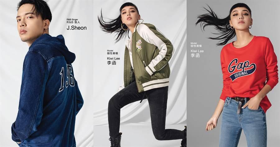 除了蔡依林,更邀請歌手J.Sheon(圖左)和潮模Kiwi李函(圖中、圖右)演繹秋季系列商品。(圖/品牌提供)