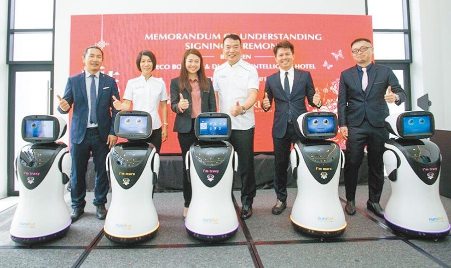 The Bakery台灣合夥創辦人林修平(右一)及敦謙創辦人吳秉庭(右二)與Eco World簽訂合作備忘錄。圖/業者提供