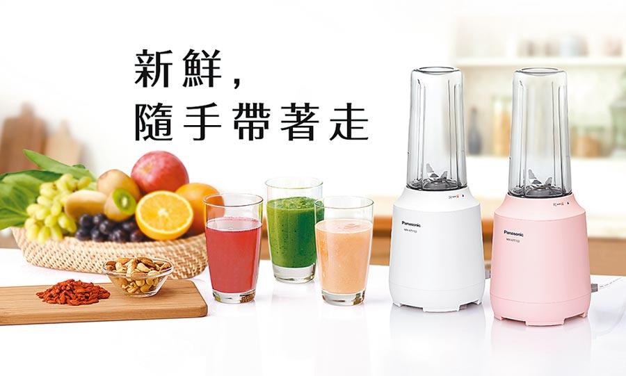 Panasonic全新隨行杯果汁機。圖/業者提供