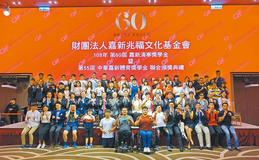 第55屆中華嘉新體育獎學金共124人獲獎,總獎助金額126萬5千元。圖/業者提供