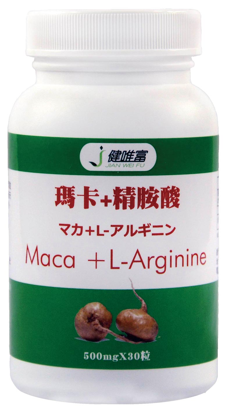 健唯富「瑪卡+精胺酸」。圖/周榮發