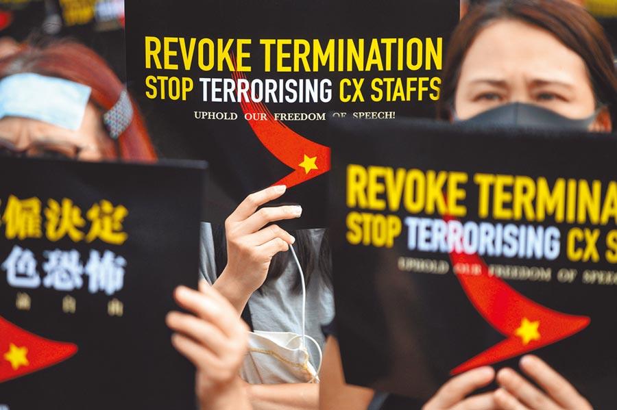香港泛民工會昨日在中環集會,聲援被解雇航空業員工。(法新社)