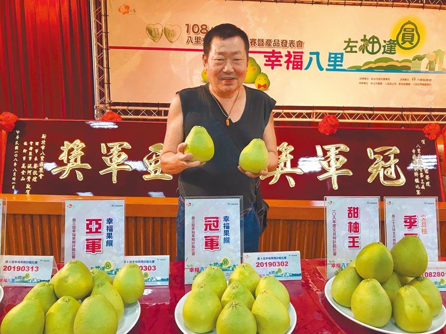 一年一度的八里區文旦柚評鑑比賽昨日登場,陳金福蟬連八里文旦柚幸福果冠軍。(戴上容攝)