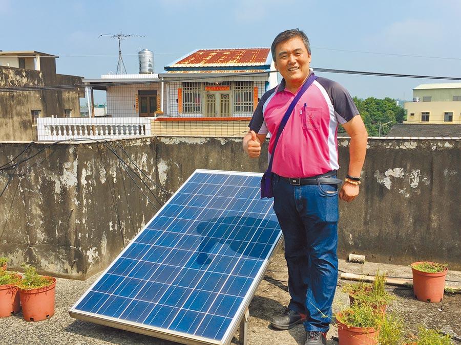 大林明華社區發展協會發展太陽能多年,今年更成立公民電廠生產合作社。(張亦惠攝)