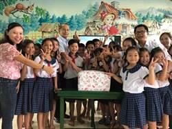 至善中越地區小學閱讀計畫 獲外交部肯定