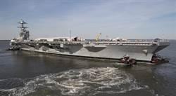 對付中俄沒力!美難負擔12艘航母
