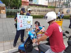 開學了!蘆洲護孩童上學  倡導家長載孩子「不能站踏板」