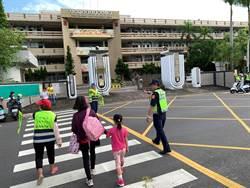 南警六分局開學日啟動護童專案