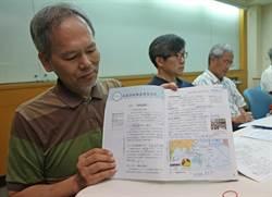 歷史教育新三自運動協會舉行 反對去中國化歷史教科書記者會