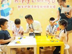 小一新生入學小智市長贈積木 新竹市警局加強護童