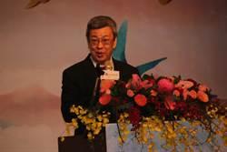 看上眾神之都 宗教團體表揚大會首移師台南