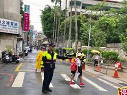 板橋開學日 警啟動護童勤務