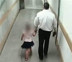戀童癖警衛拐童 事後竟斥責母獨留兒