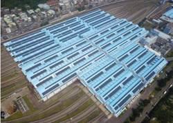 北捷出租機廠屋頂種電  打造北市最大太陽光電廠