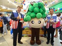 楓康超市「美國月」 全檔業績目標上看2,800萬