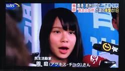 日媒電話專訪周庭談拘捕經過和心得