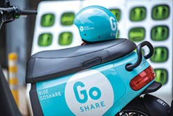 租比買更划算 共享電動機車 進入費率紅海