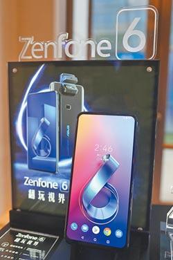 華碩揪五大電信商 強銷ZenFone 6
