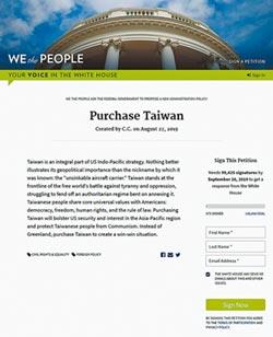 買格陵蘭不如買台灣 外交部直言非賣品