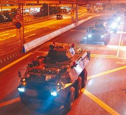解放軍駐香港部隊 例行換防