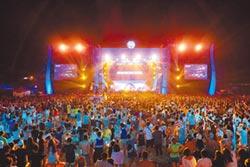 貢寮海洋音樂祭 今起連嗨3天
