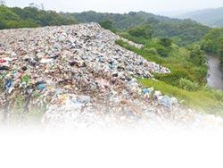 新埔抗議水髒 指桃垃圾汙染