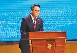 兩岸金融合作 經貿交流基礎