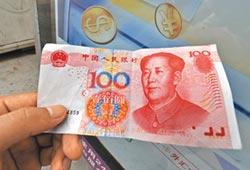 IMF:人幣沒有明顯干預跡象