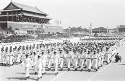藍水海軍 綜合實力全球第二