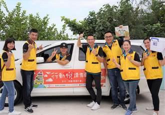 昇恆昌基金會啟動行動悅讀專車 送書到學校
