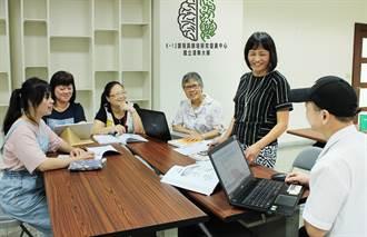 清華K-12課程與師培研究發展中心 讓你了解108新課綱