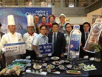 嘉義五星級大飯店享受沖繩美食 再送機票遊沖繩