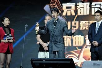 王力宏〈星光〉獲公益歌曲獎 鼓勵每個人都是巨星