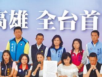 台灣政情解構氣爆善款-韓競選團隊 揭高雄氣爆善款內幕