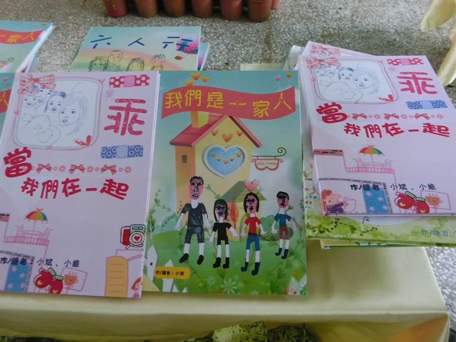 台南監獄中秋前夕安排6組受刑人親子檔透過5堂課每次2小時,完成6本親子繪本。(曹婷婷攝)